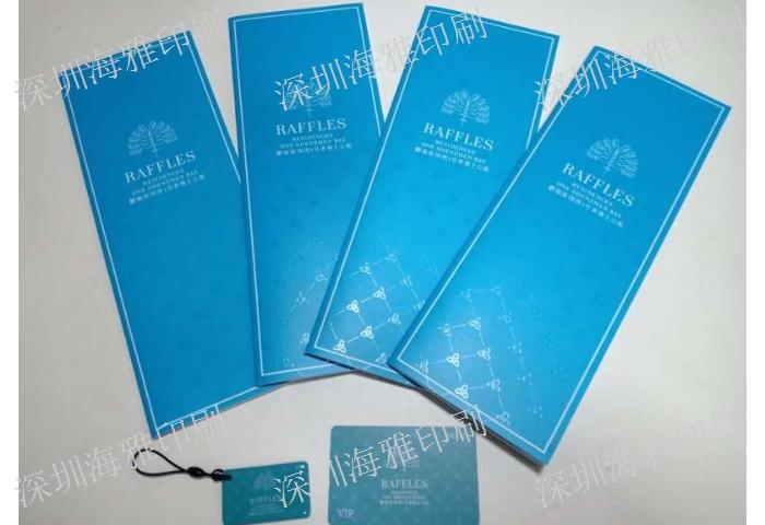 广西宣传册厂家 服务至上「深圳市海雅印刷供应」
