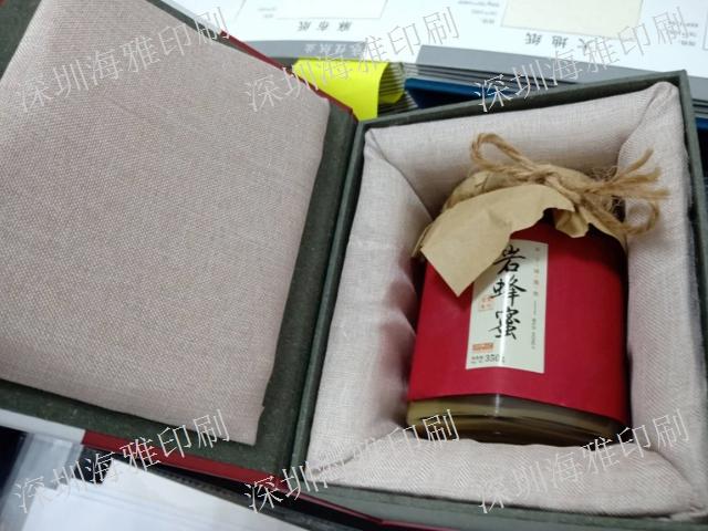 广西包装盒报价 服务为先「深圳市海雅印刷供应」