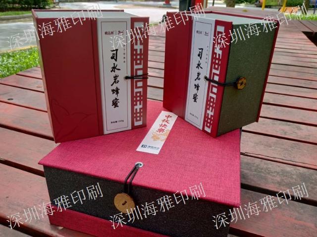 广东食品袋公司 铸造辉煌「深圳市海雅印刷供应」