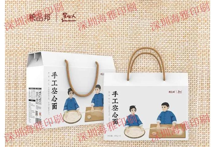 广西手袋印刷公司 推荐咨询「深圳市海雅印刷供应」