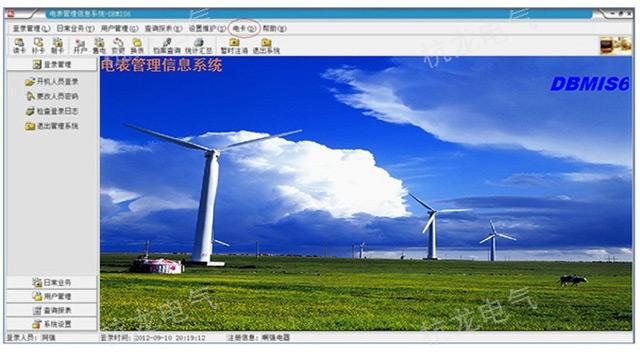 福建單相導軌電表批發 和諧共贏「浙江杭龍電氣供應」