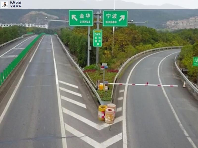 山東**欄桿機質量服務 來電咨詢「杭州亥迪交通設備供應」