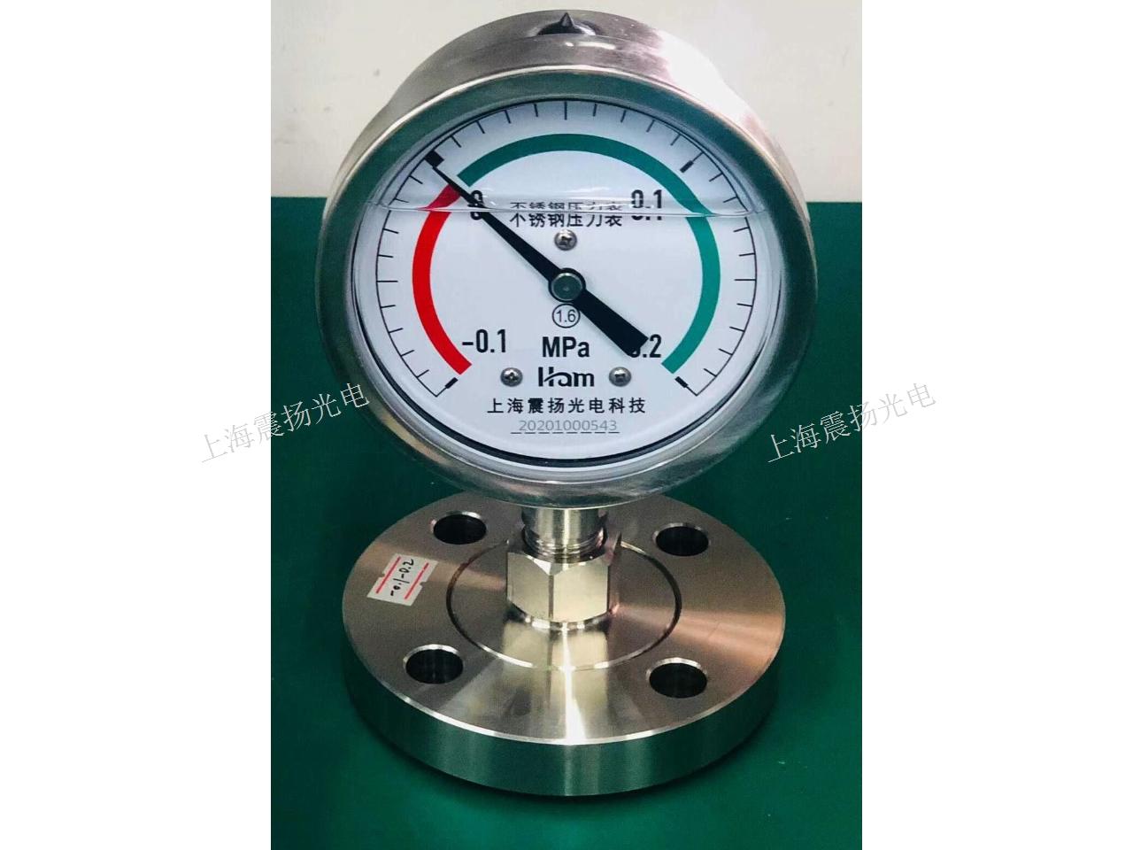 北京MG隔膜压力表链接 诚信为本 汉木仪表科技供应