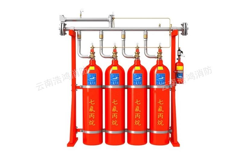 柜式七氟丙烷滅火裝置維修「云南浩鴻消防設備供應」