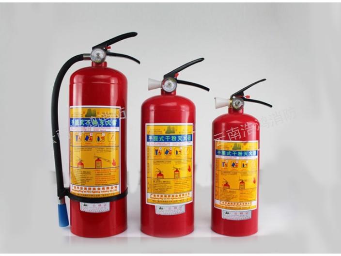 文山微型消防站設備「云南浩鴻消防設備供應」