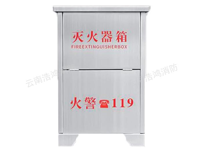 曲靖消防箱設備 云南浩鴻消防設備供應 云南浩鴻消防設備供應