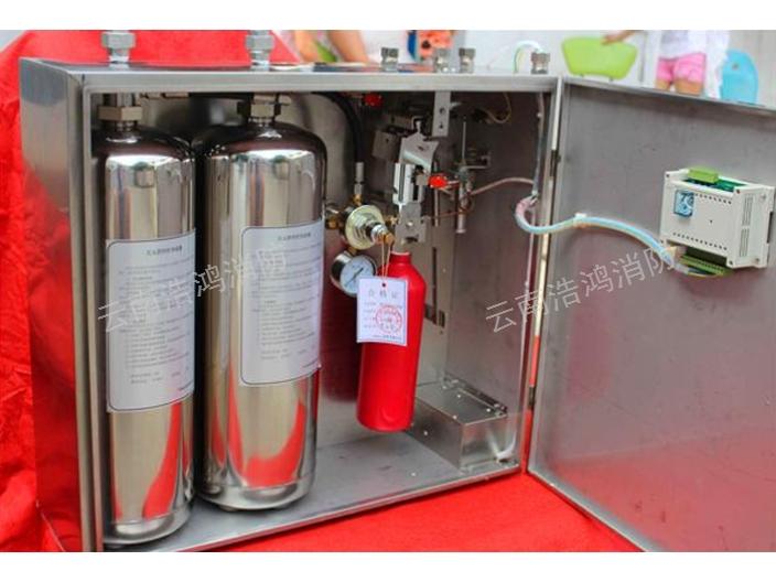 云南烟感报警系统厂家 云南浩鸿消防设备供应