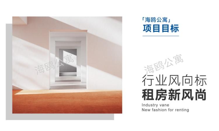 盤龍區租公寓一個月多少錢 昆明海鷗公寓租賃浩凱供應