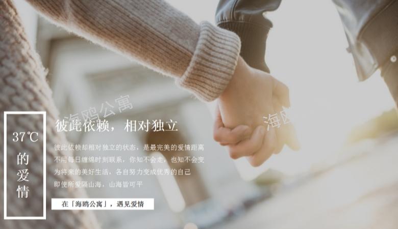 官渡區短租單間公寓 昆明海鷗公寓租賃浩凱供應