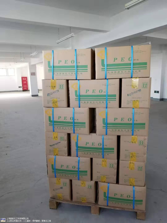 安徽改性聚氧化乙烯商家「上海豪胜化工供应」