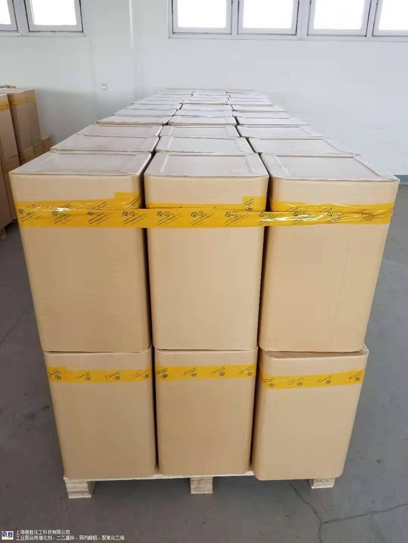 廣東peo催化劑聚氧化乙烯催化劑「上(shang)海豪勝化工供應」