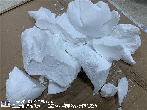 安徽白色液體異丙醇鋁廠家