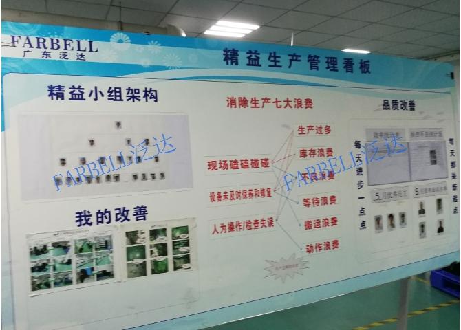 半数字楼宇对讲门禁机 欢迎咨询 广东泛达电子科技供应