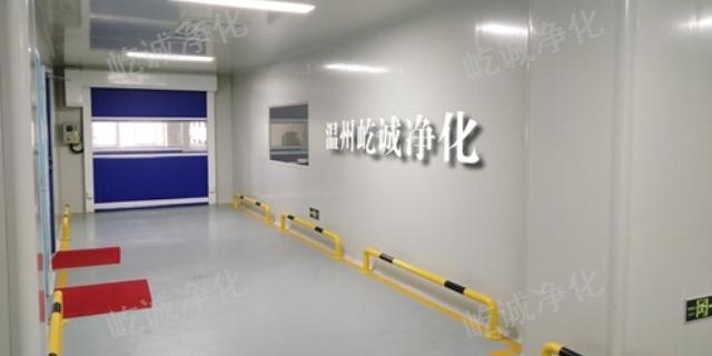 浙江工程喷涂室,喷涂室