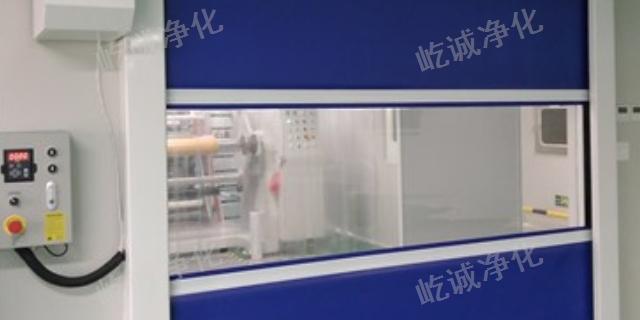 温州节能喷涂室维保,喷涂室