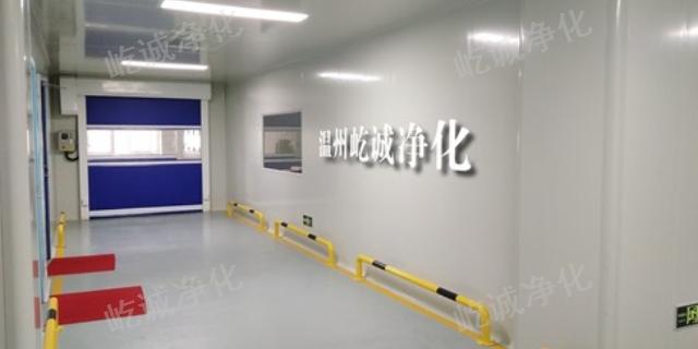 杭州工程净化工程销售厂家,净化工程