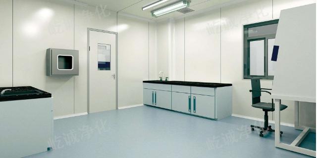 丽水专业实验室供应商家,实验室