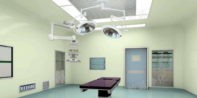 丽水节能手术室维保,手术室
