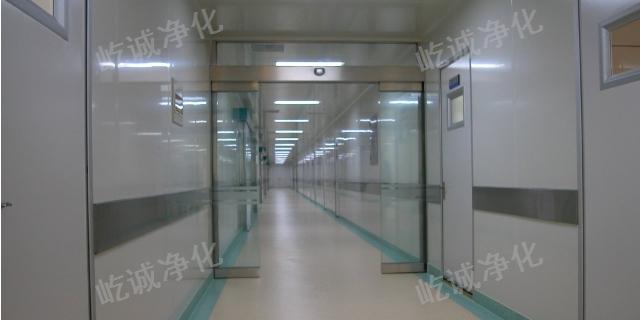 使用手术室供应商家,手术室