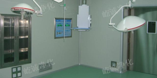 嘉兴定制手术室方案,手术室