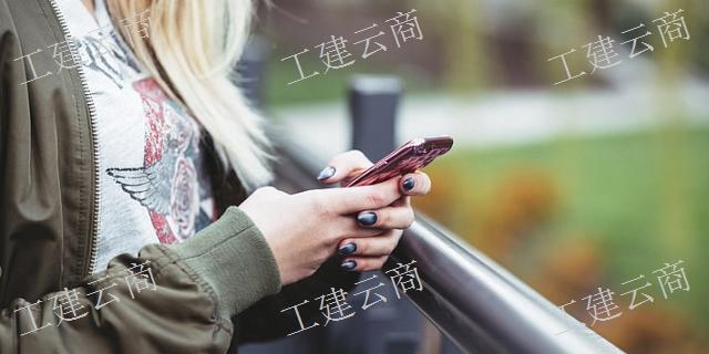 天津节能手机软件交易价格「上海哈士奇智能科技供应」