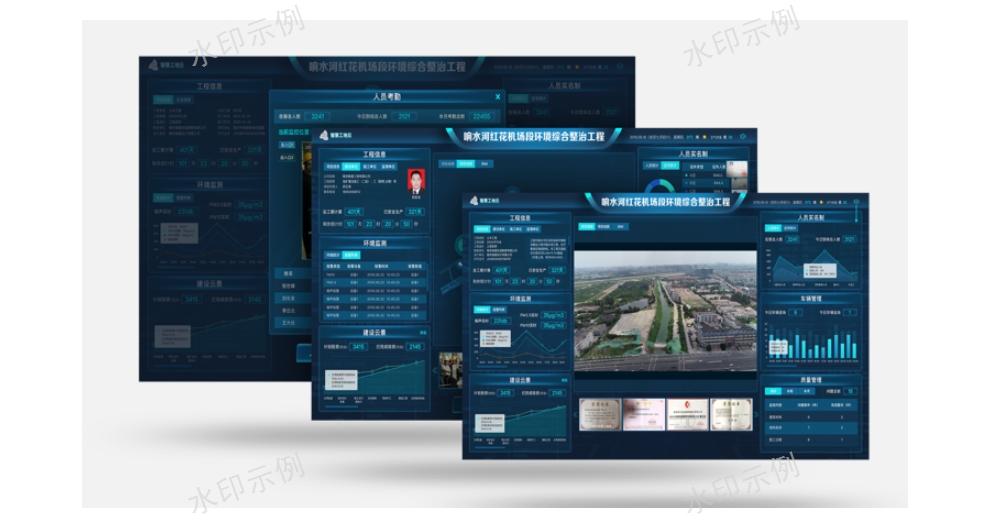 设计单位项目管理系统开发价格
