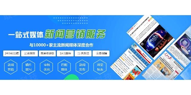 贵州媒体推广服务保证,媒体推广