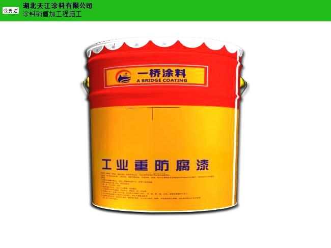 黄石有机环氧富锌底漆生产厂家,环氧富锌底漆