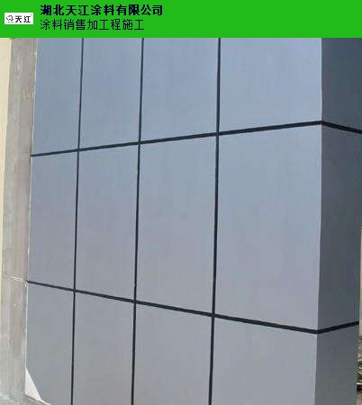鄂州环保氟碳漆价格 欢迎咨询 湖北天江涂料供应