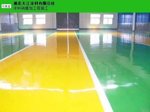 荆州丙烯酸地坪漆批发 欢迎来电 湖北天江涂料供应