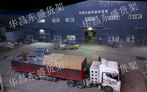 新疆文具店货架价格 华昌东盛货架商用设备供应
