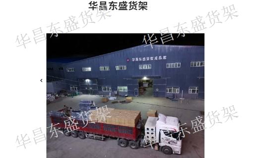 阿图什蔬果货架生产厂家,货架