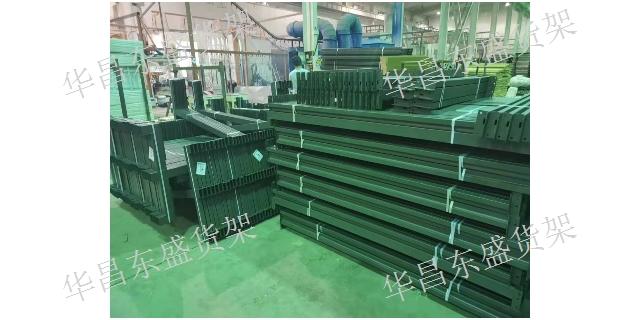 阿克苏收银台 华昌东盛货架商用设备供应