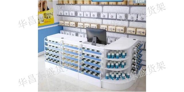 克拉玛依定制收银台厂家 华昌东盛货架商用设备供应