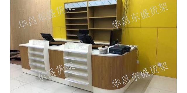克拉玛依钢木收银台厂家 华昌东盛货架商用设备供应