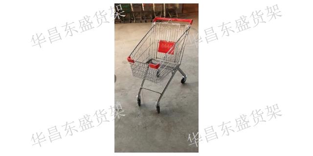 和田液压拉车批发 华昌东盛货架商用设备供应