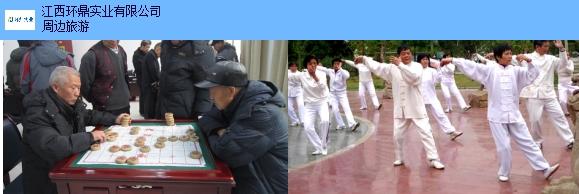 青山湖区鄱阳湖垂钓房产投资值得推荐 信息推荐 江西环鼎实业供应