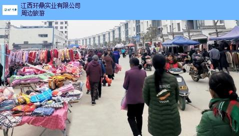 南昌县合院房产投资值得推荐 创新服务 江西环鼎实业供应