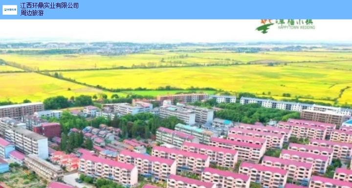 景德镇鄱阳湖周边游环境,周边游