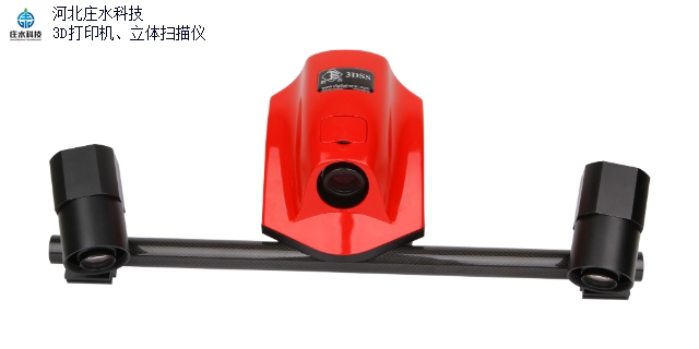 延慶區的3D掃描儀打印設備生產廠家 誠信服務「河北莊水科技供應」