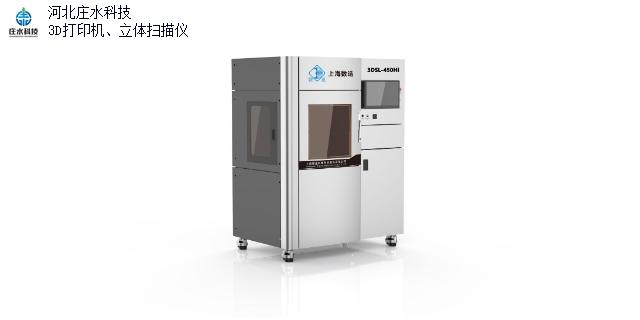 裕華區的3D打印機 誠信服務 河北莊水科技供應