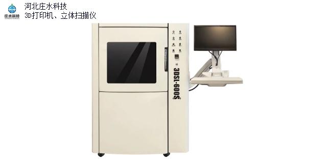 藁城區三維掃描儀咨詢聯系方式,三維掃描儀