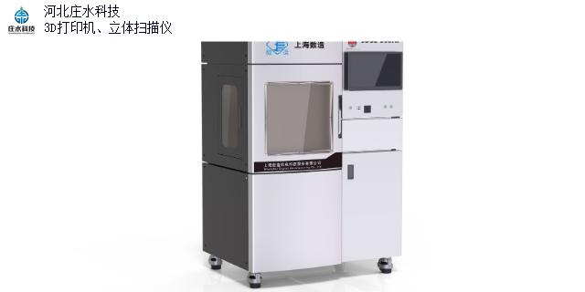 广州三维扫描仪