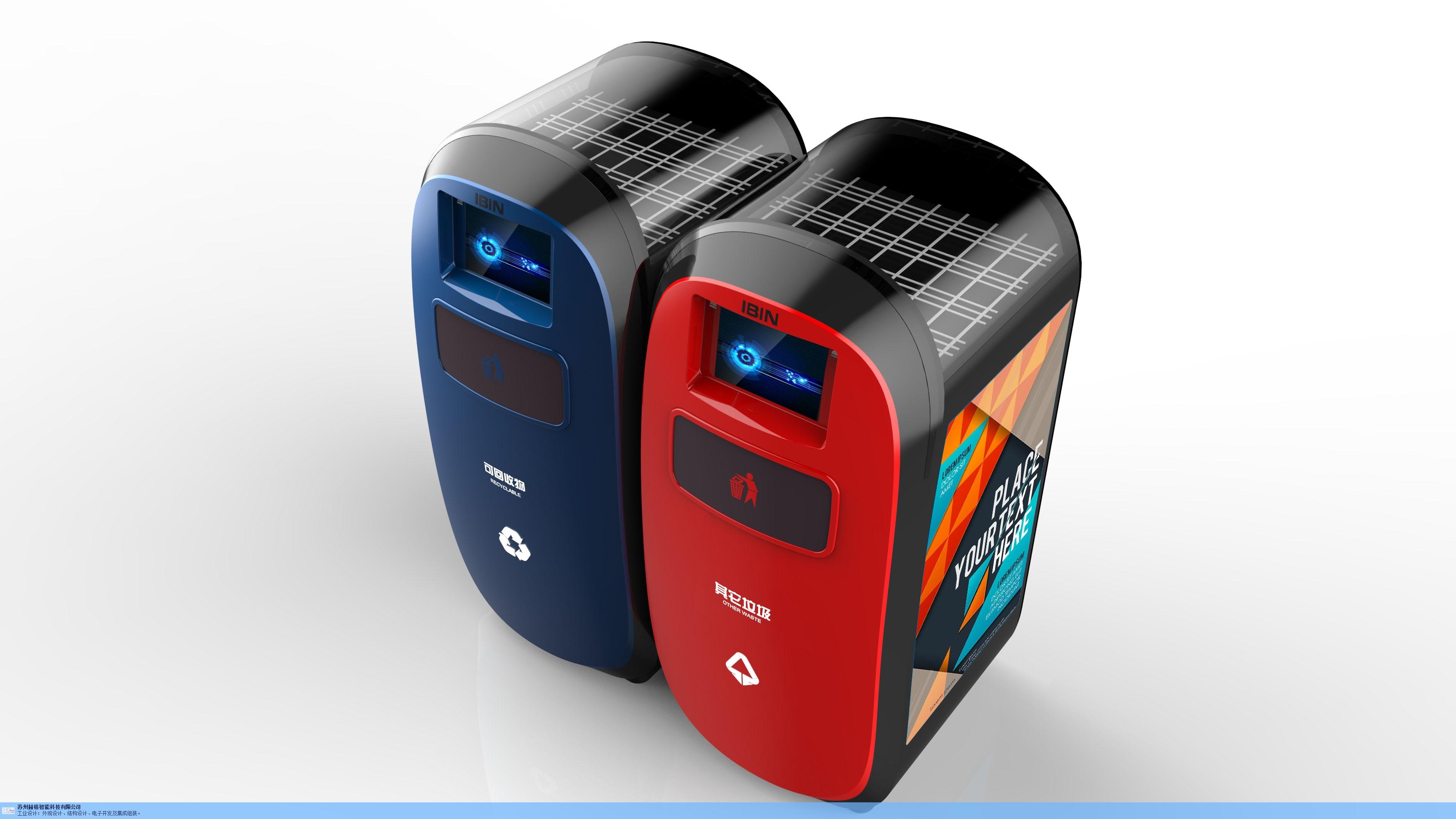 合肥产品设计品牌 苏州赫格智能科技供应