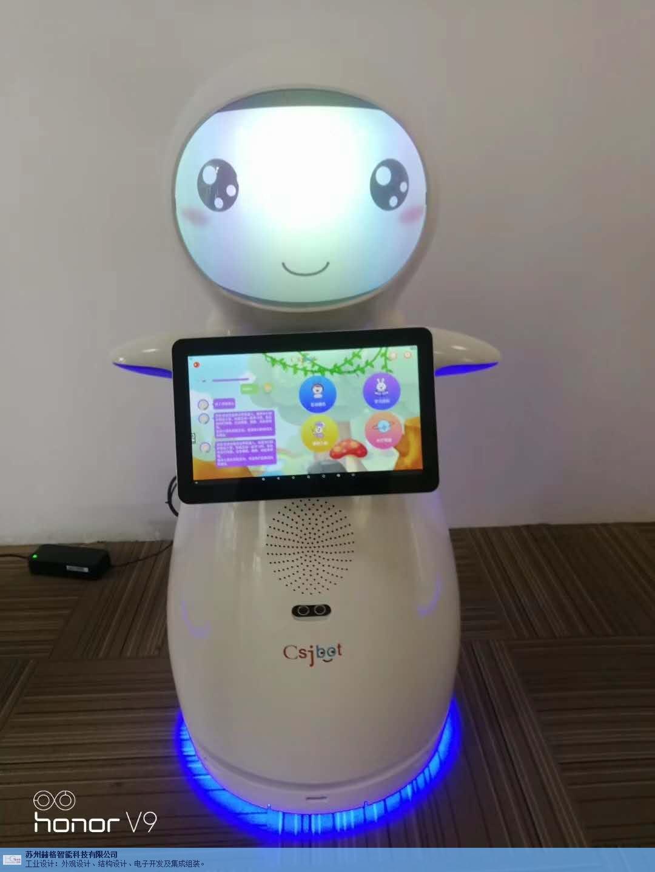 青島高品質產品設計 蘇州赫格智能科技供應