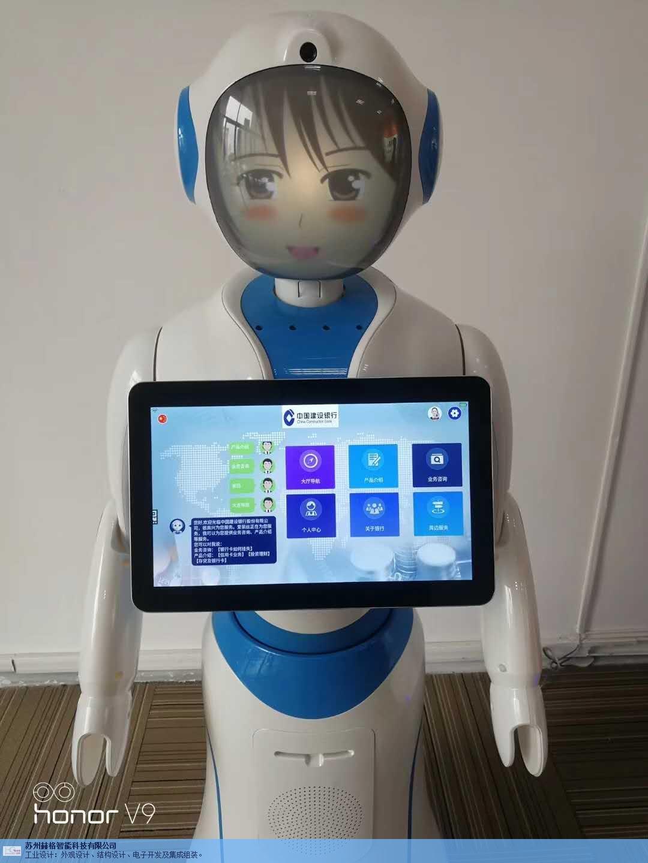 杭州产品设计诚信合作 苏州赫格智能科技供应