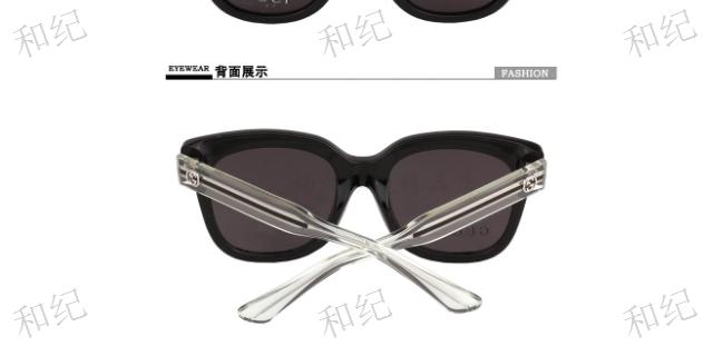 山東正品防藍光眼鏡暢銷全國「和紀供應」