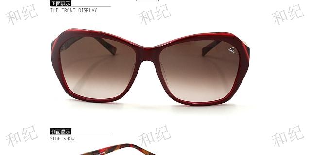 江西質量防藍光眼鏡歡迎來電「和紀供應」