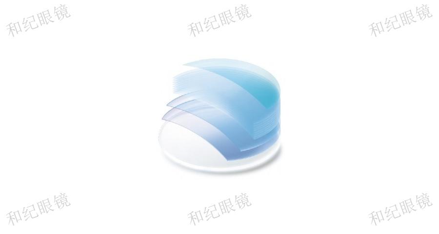 重慶藍光眼鏡配送「和紀供」