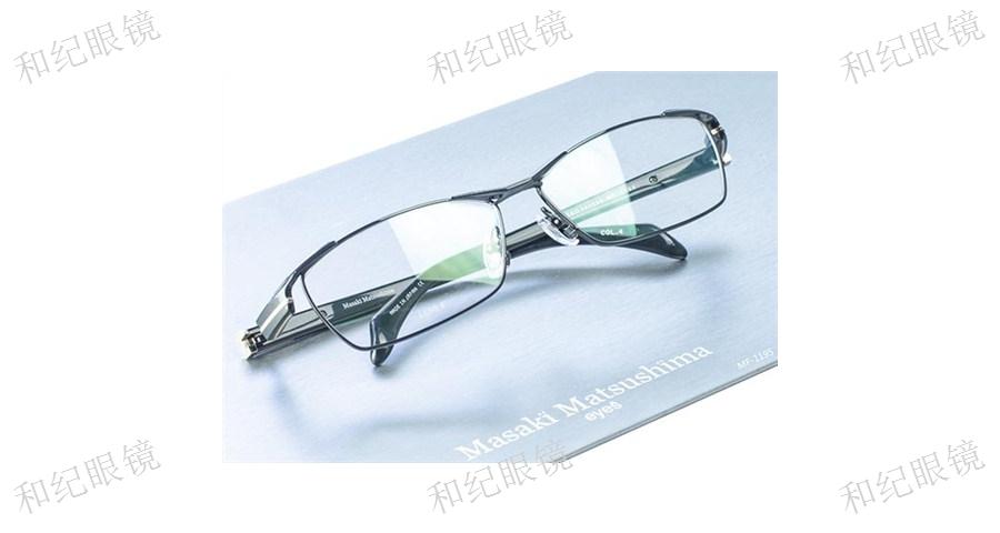 駕駛員眼鏡配送「和紀供」